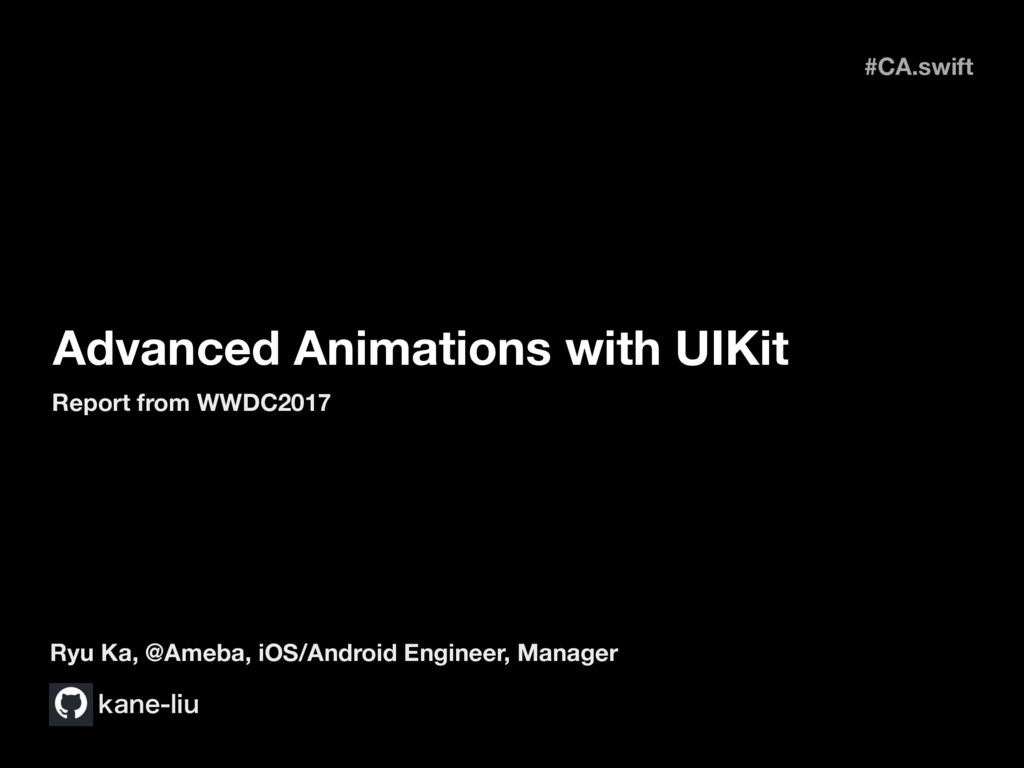 Advanced Animations with UIKit #CA.swift Report...