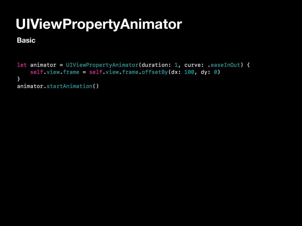 UIViewPropertyAnimator Basic