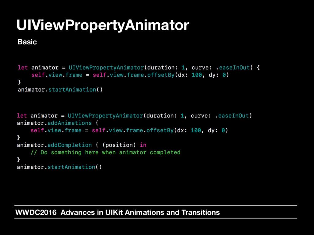 UIViewPropertyAnimator WWDC2016 Advances in UIK...