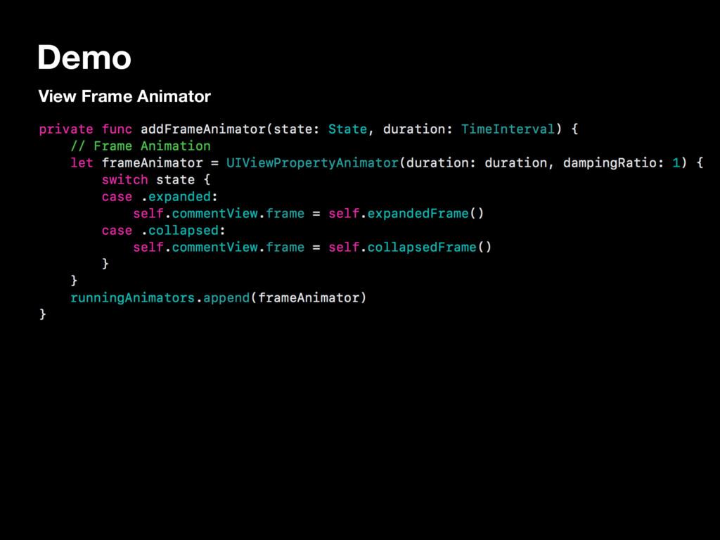 Demo View Frame Animator