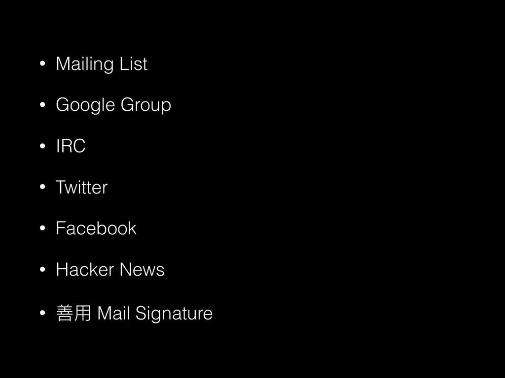 • Mailing List • Google Group • IRC • Twitter •...