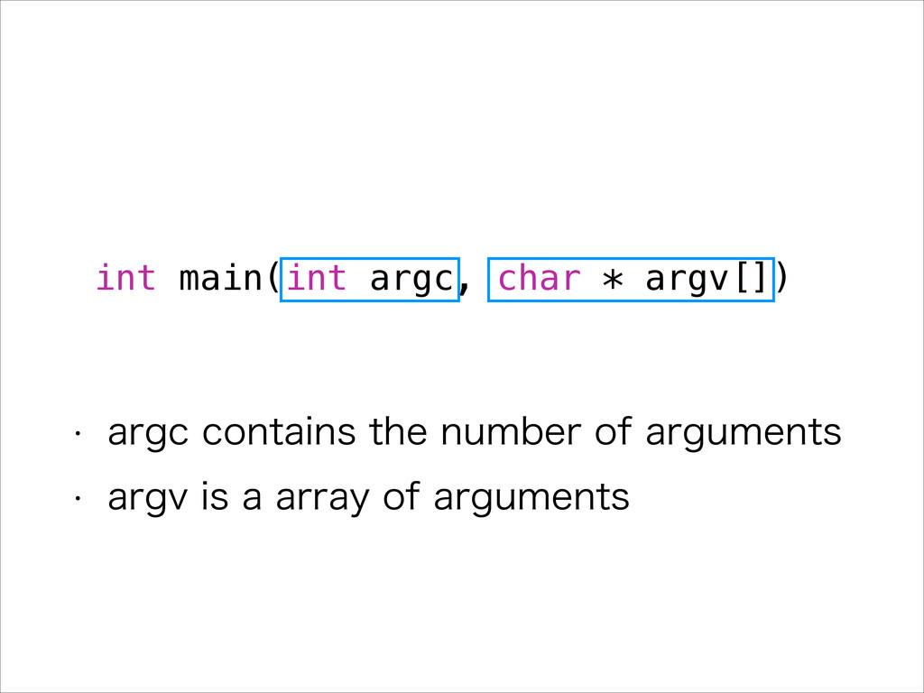 int main(int argc, char * argv[]) w BSHDDPOUBJ...