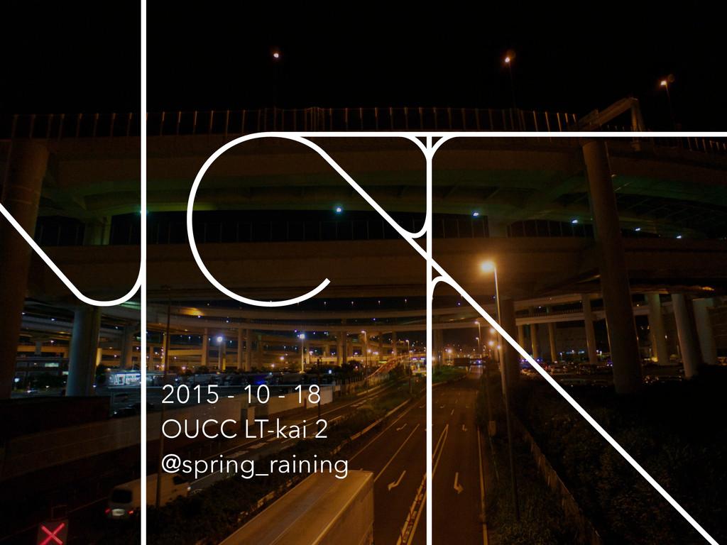 2015 - 10 - 18 OUCC LT-kai 2 @spring_raining