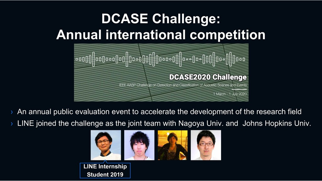 DCASE Challenge: Annual international competiti...