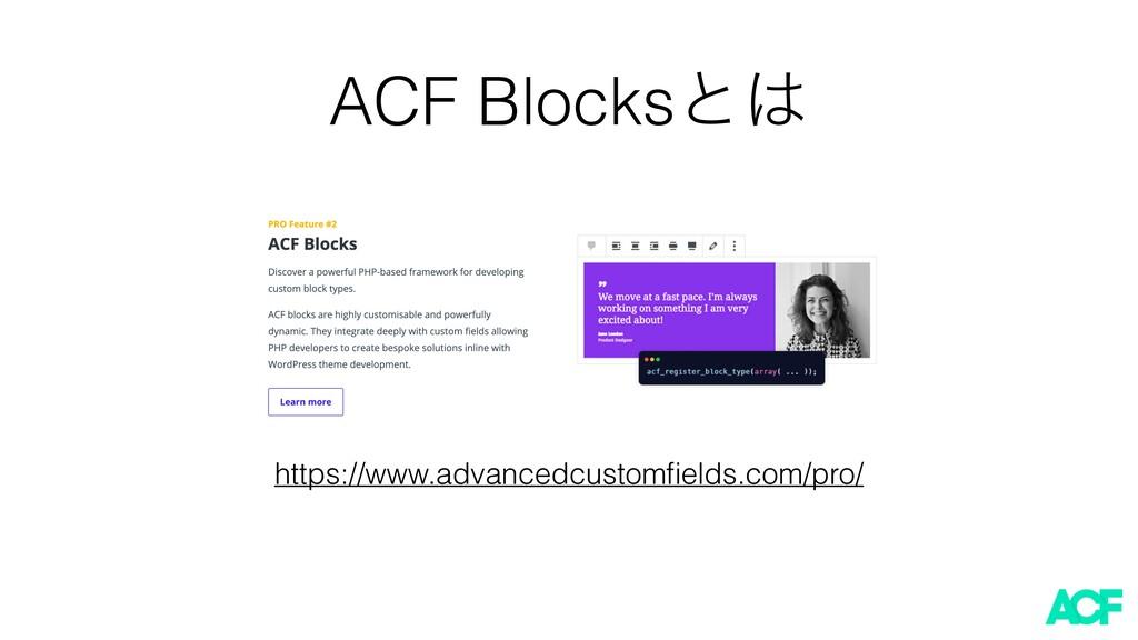 ACF Blocksͱ https://www.advancedcustomfields.co...