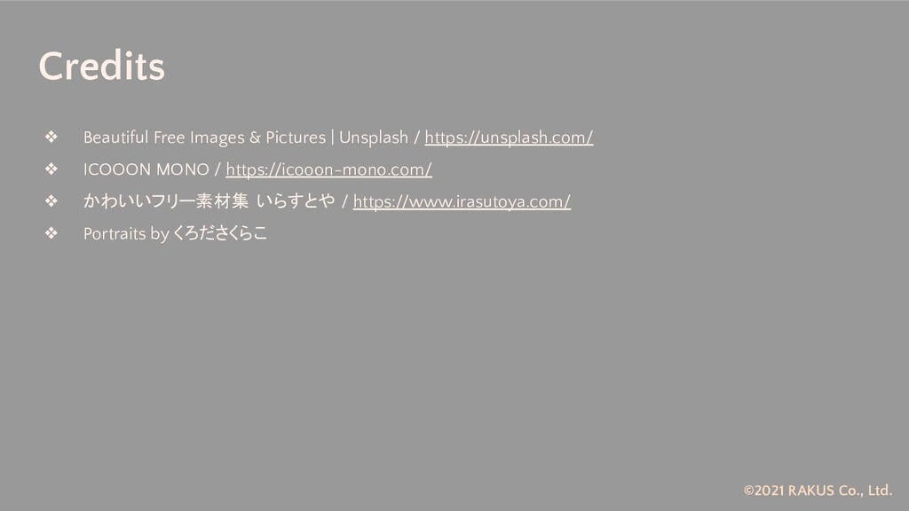 ©2021 RAKUS Co., Ltd. Credits ❖ Beautiful Free ...