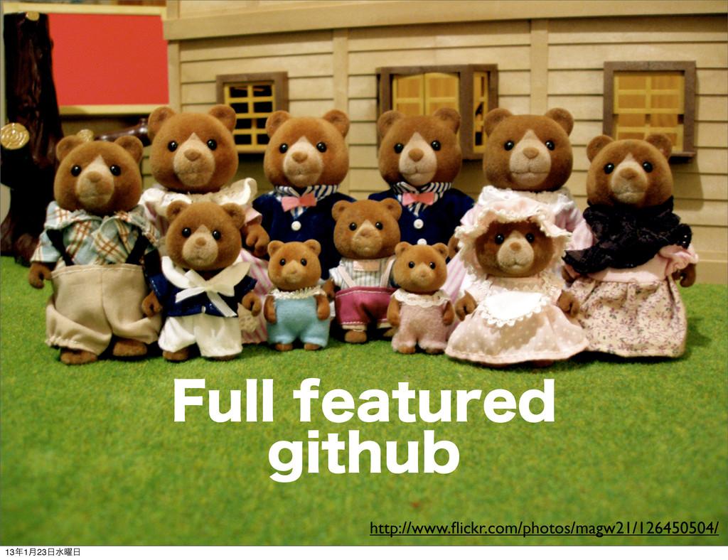 'VMMGFBUVSFE HJUIVC http://www.flickr.com/phot...