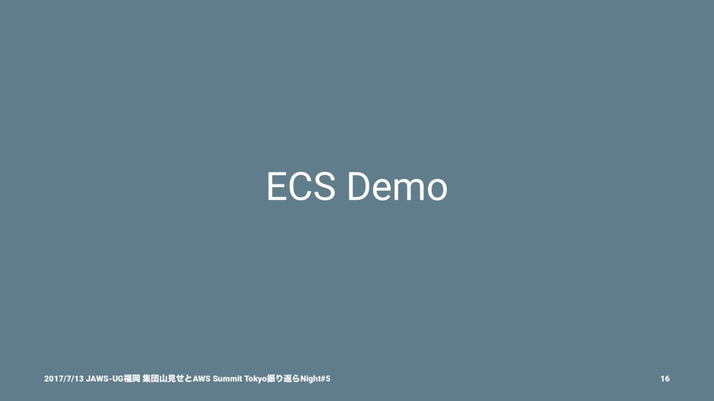 ECS Demo 2017/7/13 JAWS-UGԬ ूஂݟͤͱAWS Summit T...