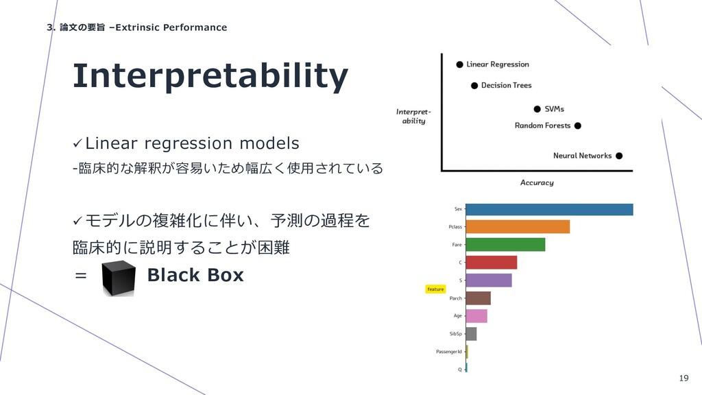 Interpretability ü Linear regression models -臨床...