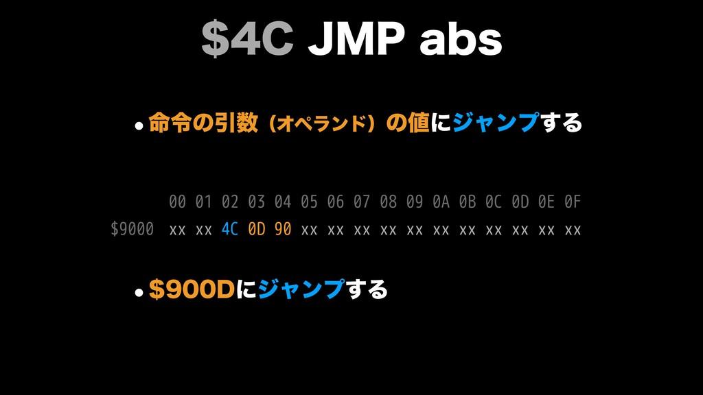 $+.1BCT w໋ྩͷҾʢΦϖϥϯυʣͷʹδϟϯϓ͢Δ xx xx 4C 0D ...