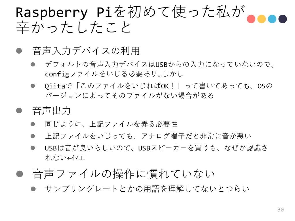 Raspberry Pi'K FH P l ?RV`14*0][ l ...