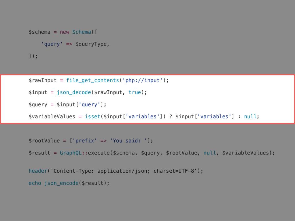 $schema = new Schema([ 'query' => $queryType, ]...