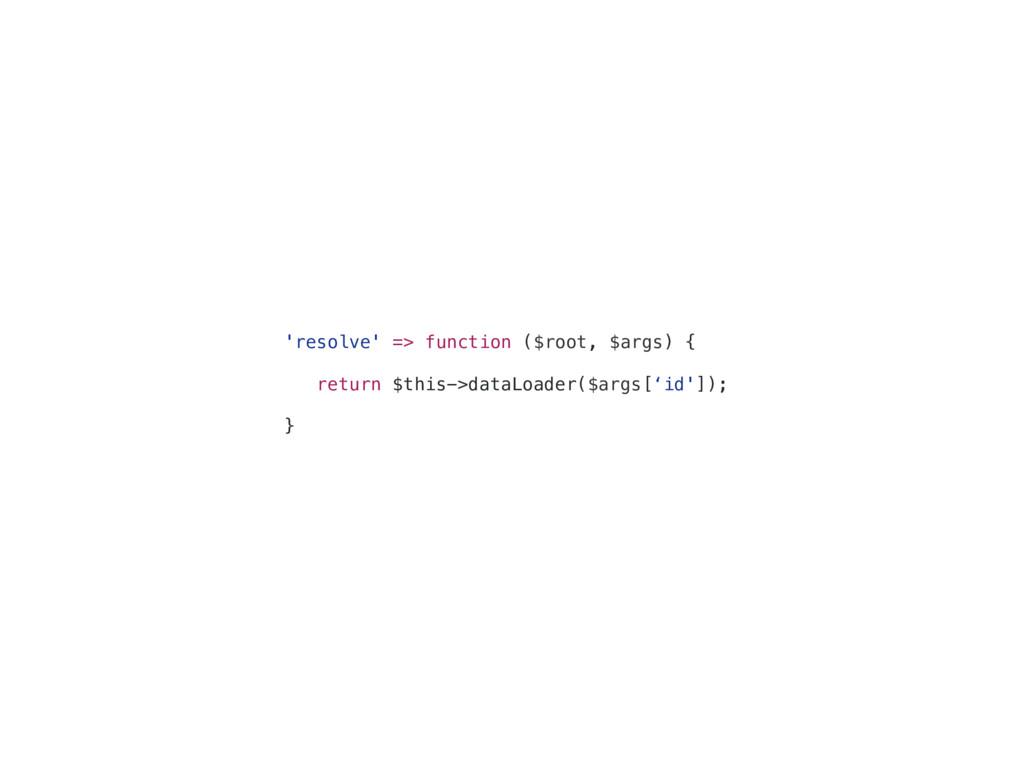 'resolve' => function ($root, $args) { return $...