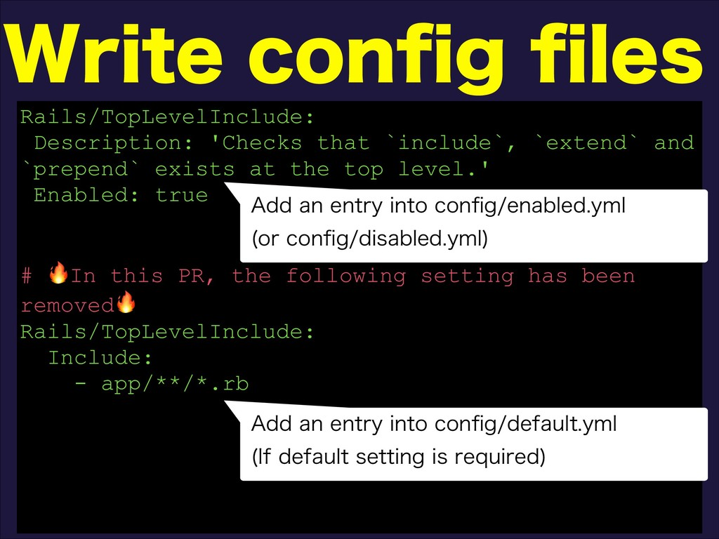 8SJUFDPOpHpMFT Rails/TopLevelInclude: Descrip...