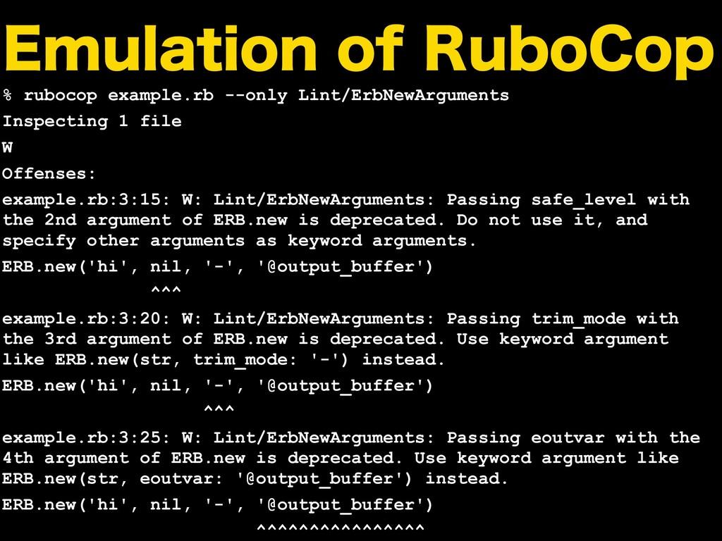 &NVMBUJPOPG3VCP$PQ % rubocop example.rb --onl...
