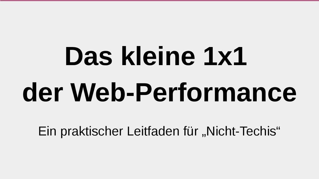 Das kleine 1x1 der Web-Performance Ein praktisc...