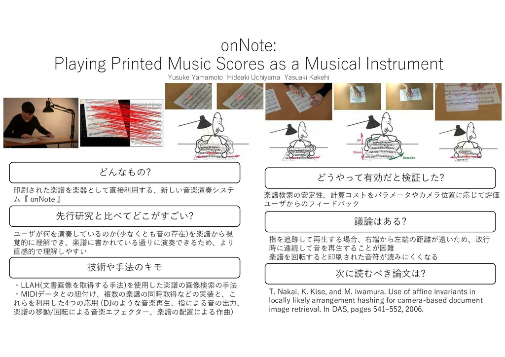 onNote: Playing Printed Music Scores as a Music...