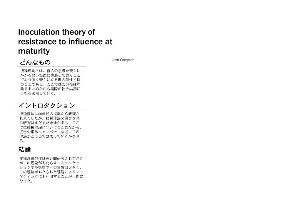 Inoculation theory of resistance to influence a...