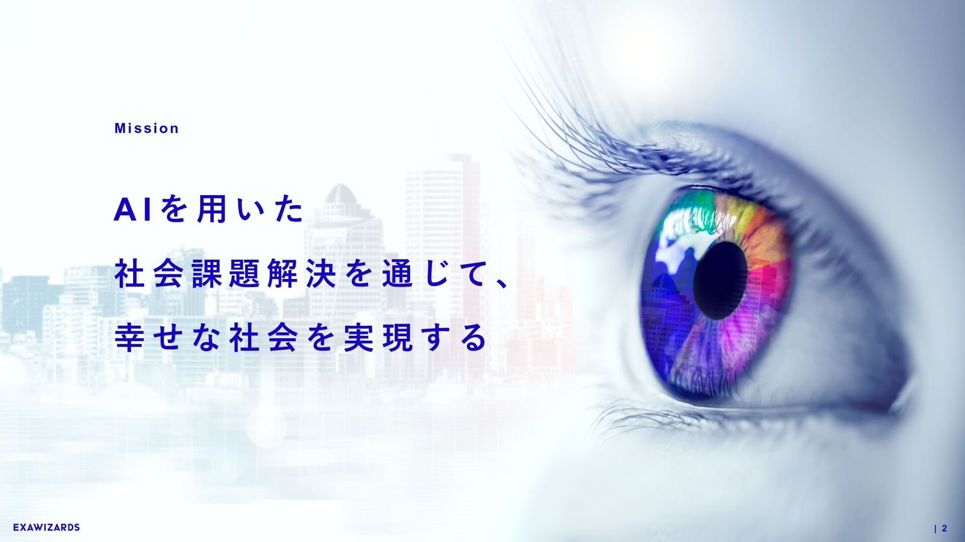 STRICTLY CONFIDENTIAL | 2 2020.04Ver 目次 Chapter...