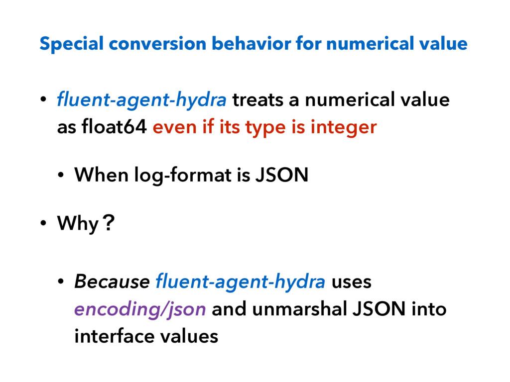Special conversion behavior for numerical value...