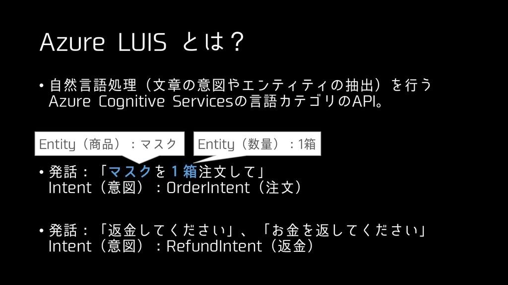 """""""[VSF-6*4ͱʁ • ࣗવݴޠॲཧʢจষͷҙਤΤϯςΟςΟͷநग़ʣΛߦ͏ """"[V..."""