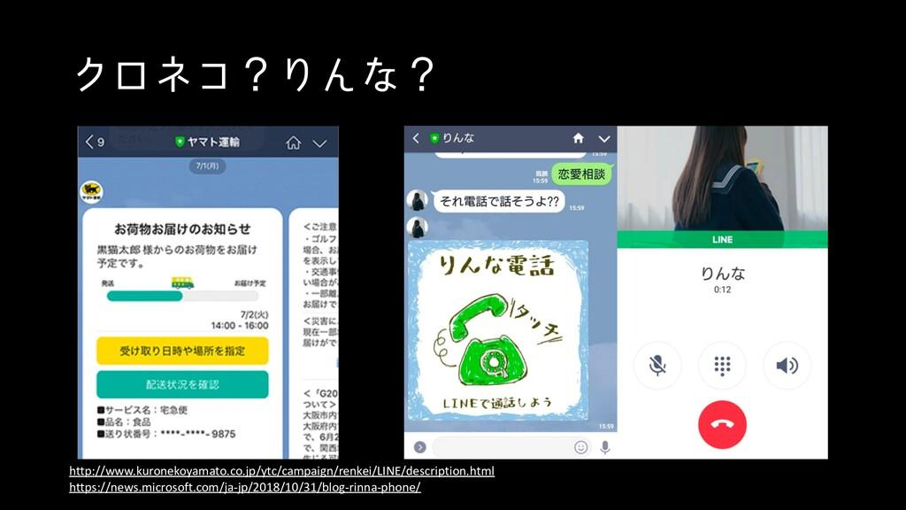 ΫϩωίʁΓΜͳʁ http://www.kuronekoyamato.co.jp/ytc/c...