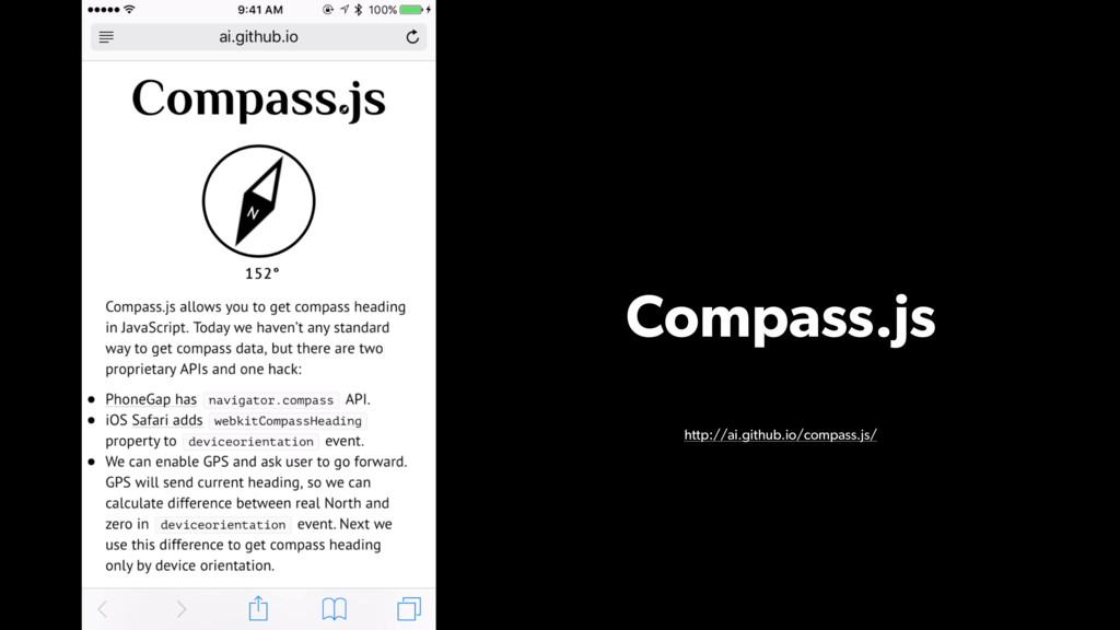 Compass.js http://ai.github.io/compass.js/