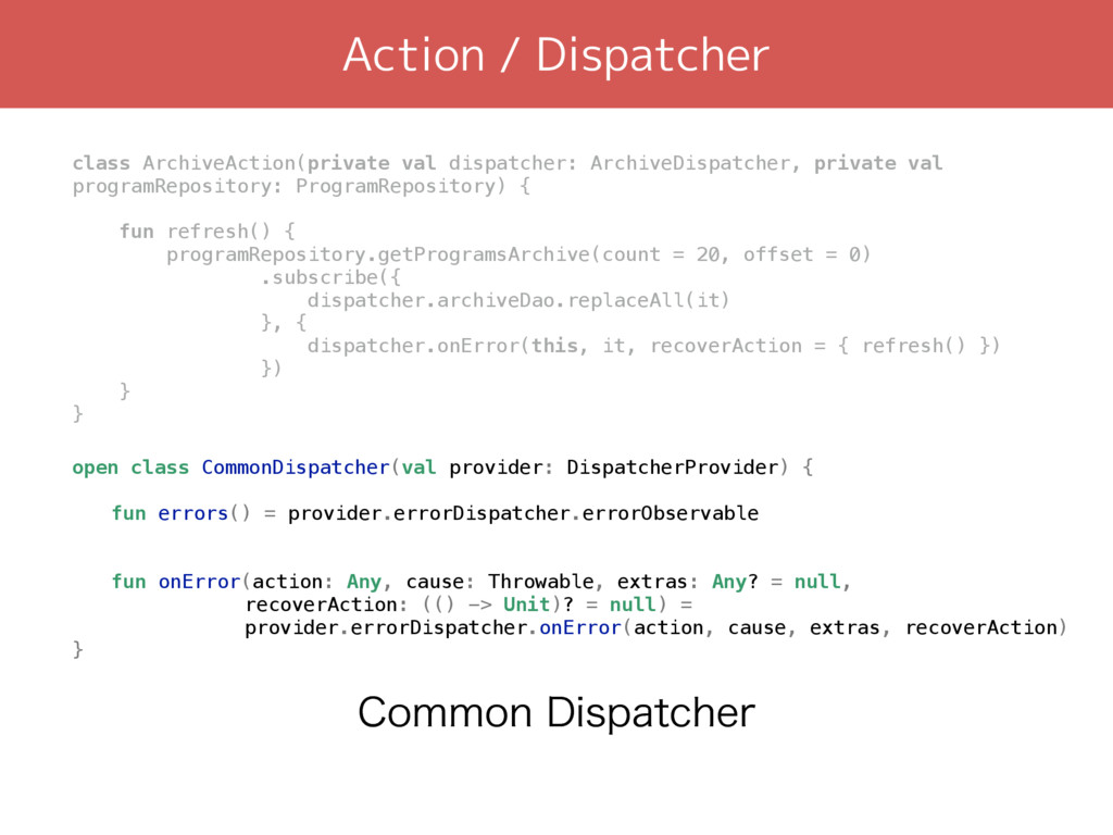 Action / Dispatcher class ArchiveAction(private...