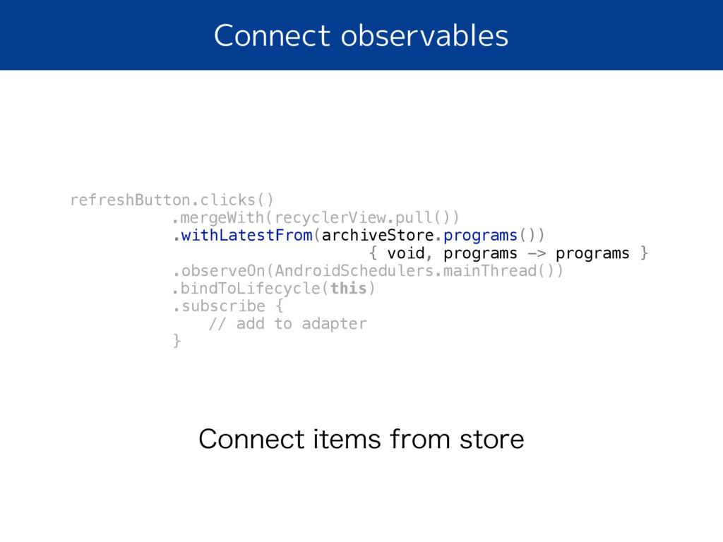Connect observables $POOFDUJUFNTGSPNTUPSF r...