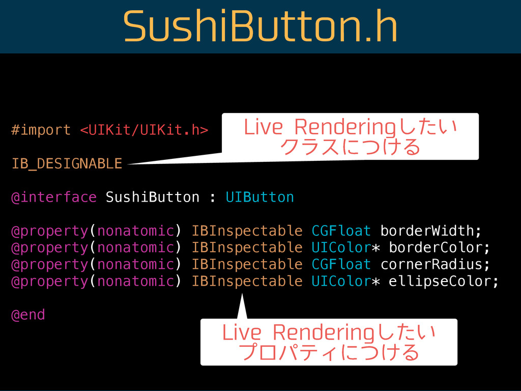 4VTIJ#VUUPOI #import <UIKit/UIKit.h> IB_DESIGN...
