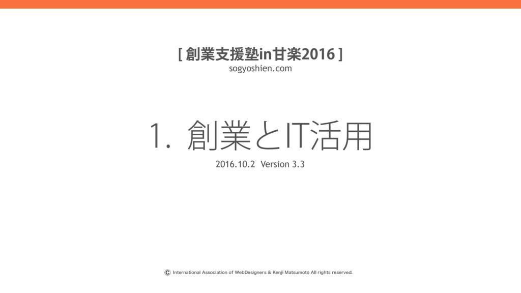 ۀͱ*5׆༻ <ۀࢧԉक़JOָ> 2016.10.2 Version...