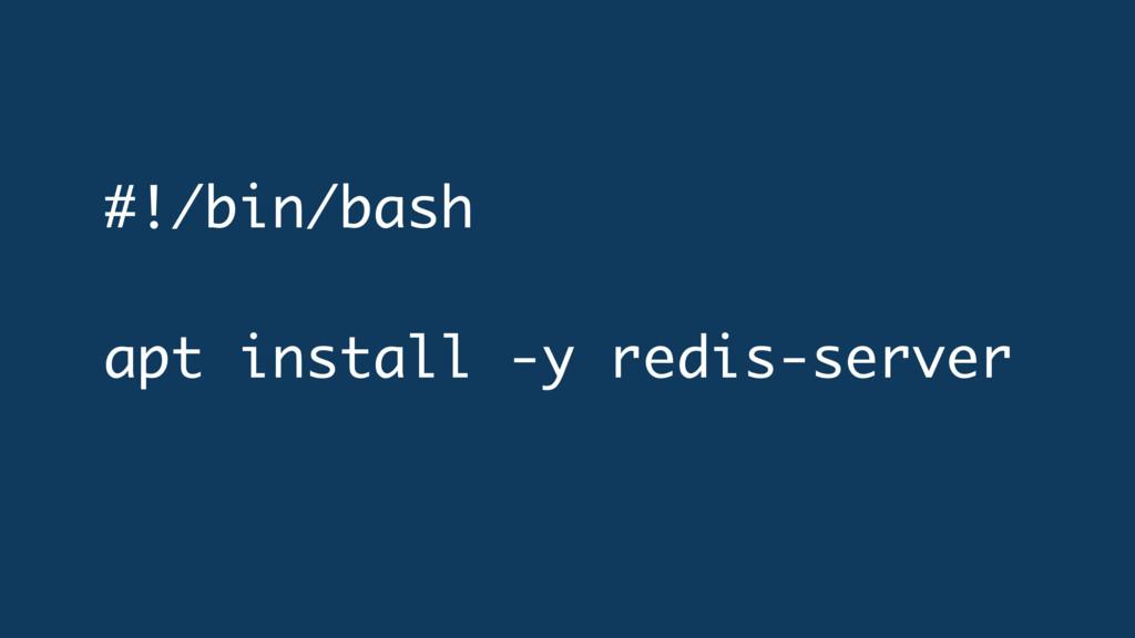 #!/bin/bash apt install -y redis-server