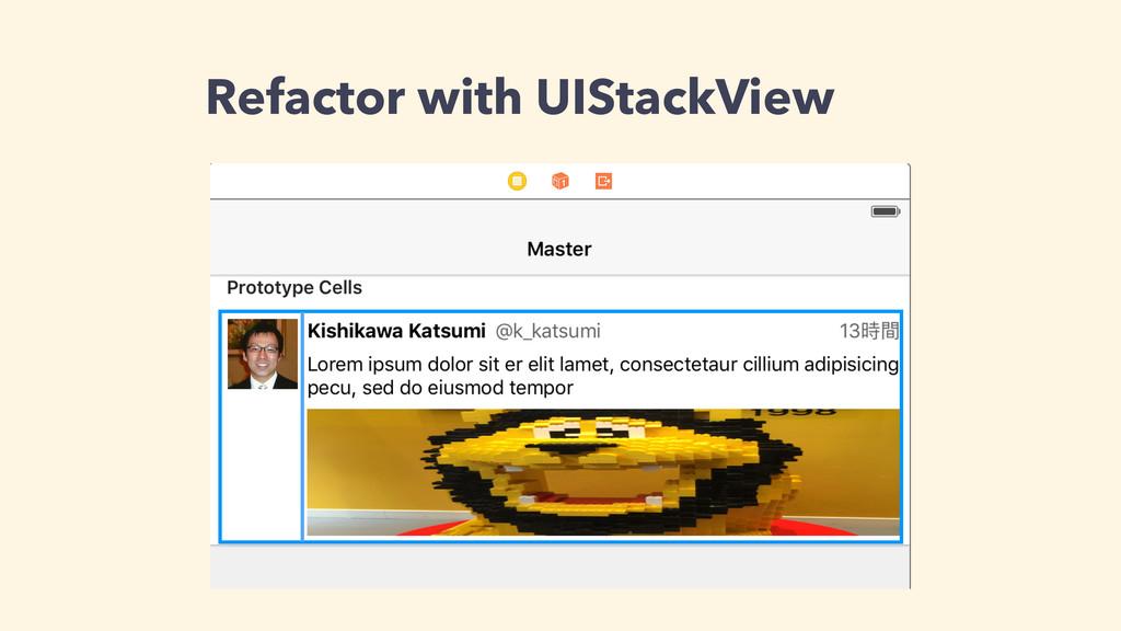 Refactor with UIStackView