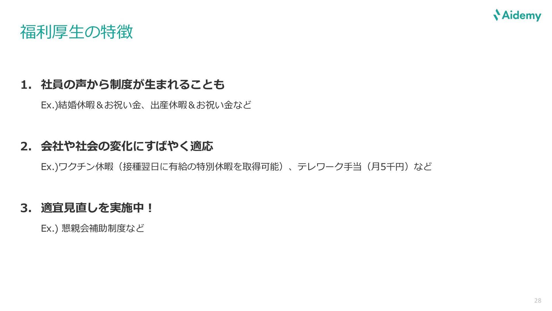 28 給与テーブルC(ML技術職テーブル/データサイエンティストなど) 940 830 720...