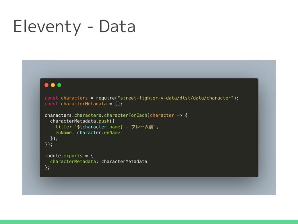 Eleventy - Data