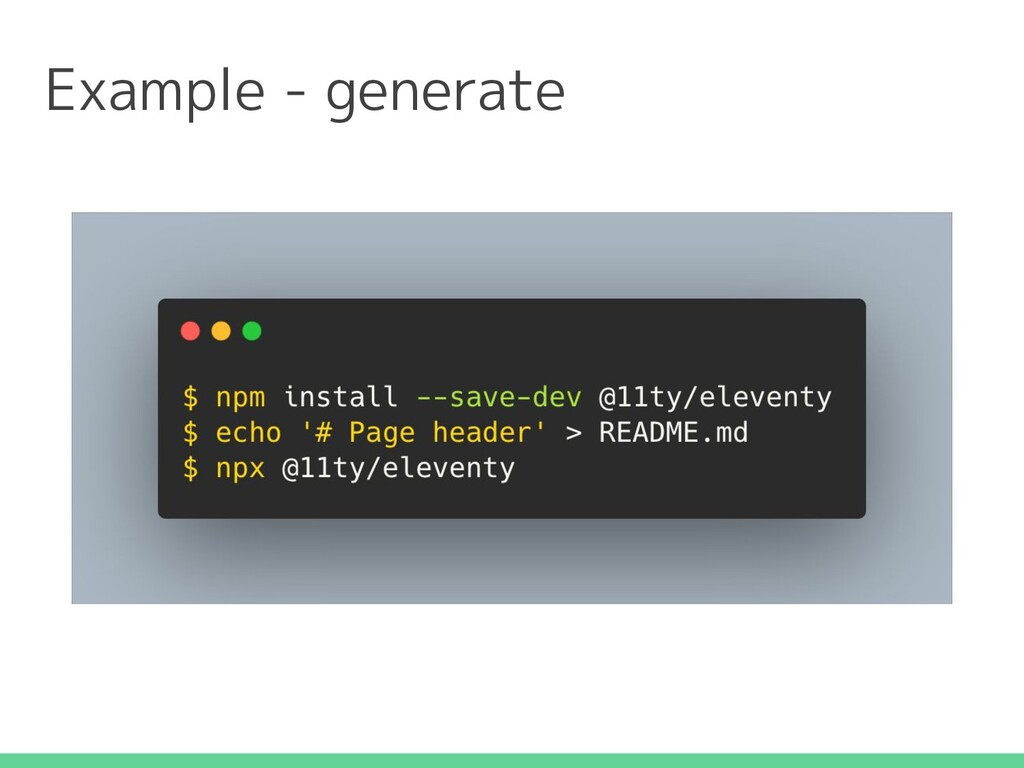 Example - generate