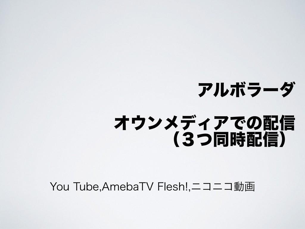 """ΞϧϘϥʔμ ΦϯϝσΟΞͰͷ৴ ʢ̏ͭಉ৴ʣ :PV5VCF""""NFCB57..."""
