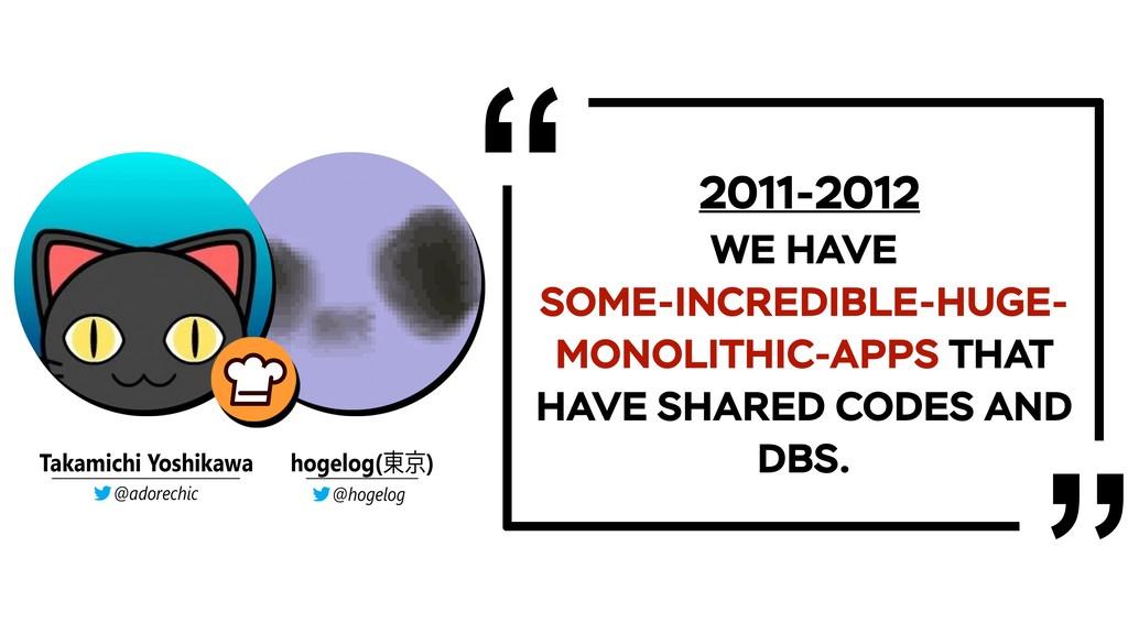 2011-2012 WE HAVE SOME-INCREDIBLE-HUGE- MONOLIT...