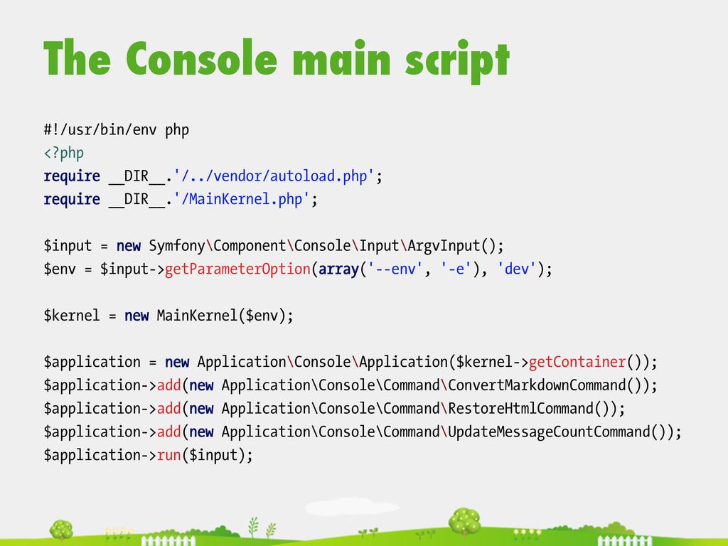 The Console main script  #!/usr/bin/env php ...