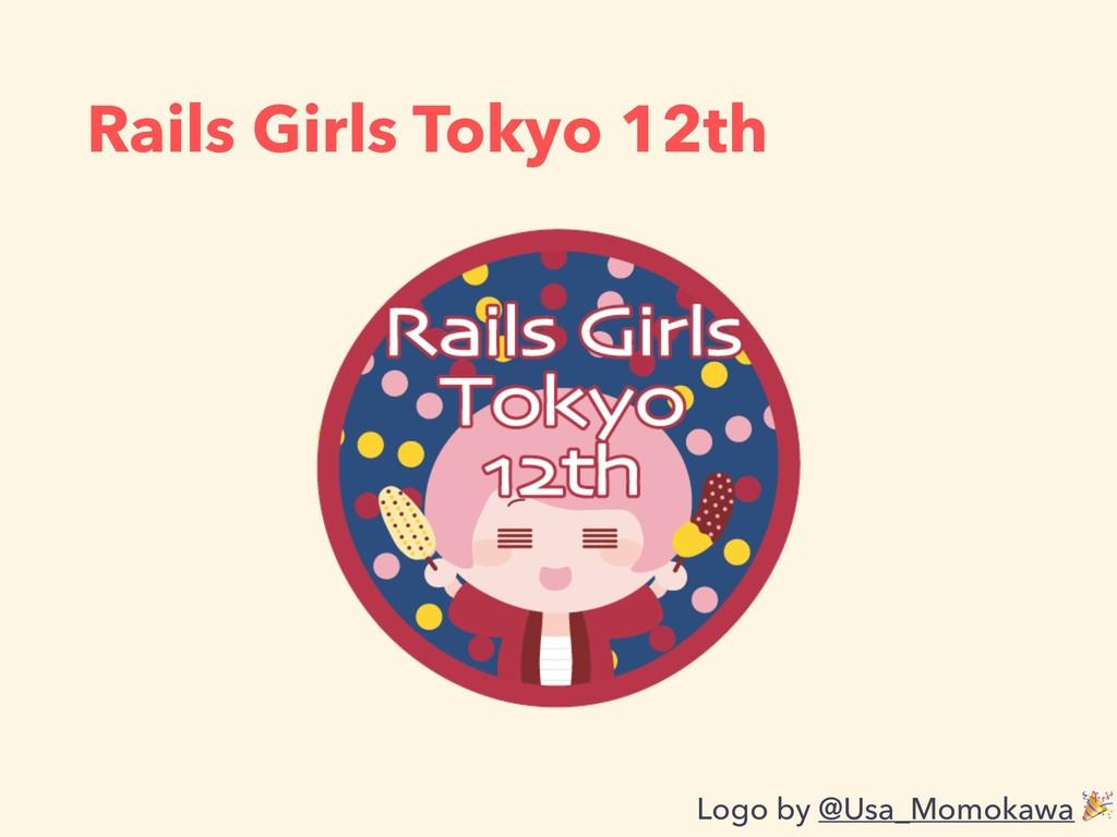 Logo by @Usa_Momokawa  Rails Girls Tokyo 12th