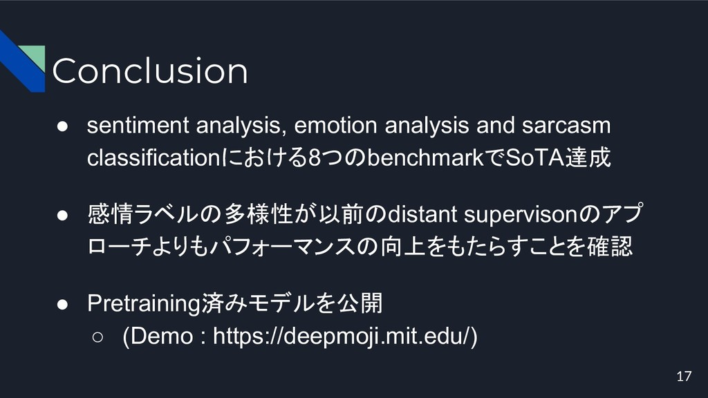 Conclusion ● sentiment analysis, emotion analys...