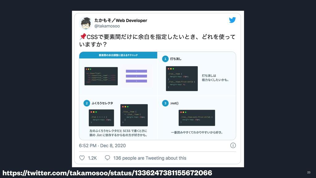 https://twitter.com/takamosoo/status/1336247381...