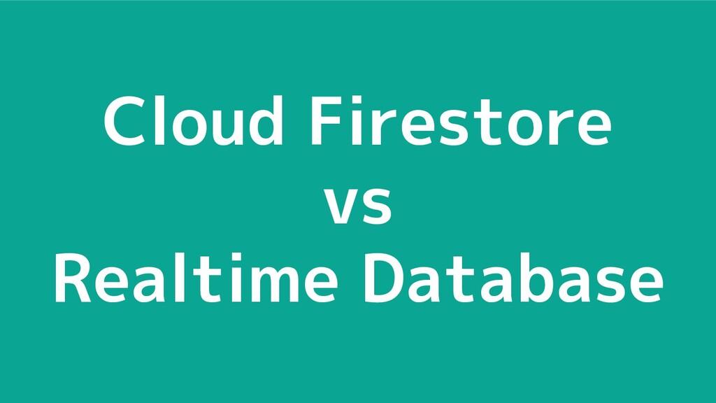 Cloud Firestore vs Realtime Database
