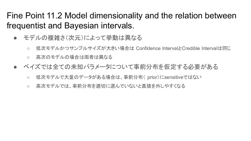 Fine Point 11.2 Model dimensionality and the re...