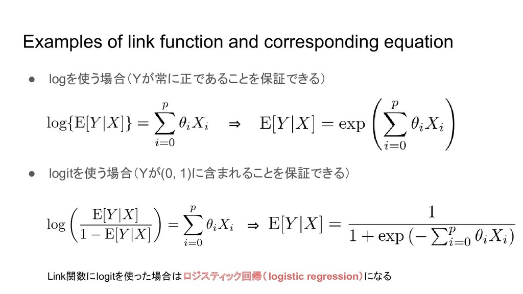 Examples of link function and corresponding equ...