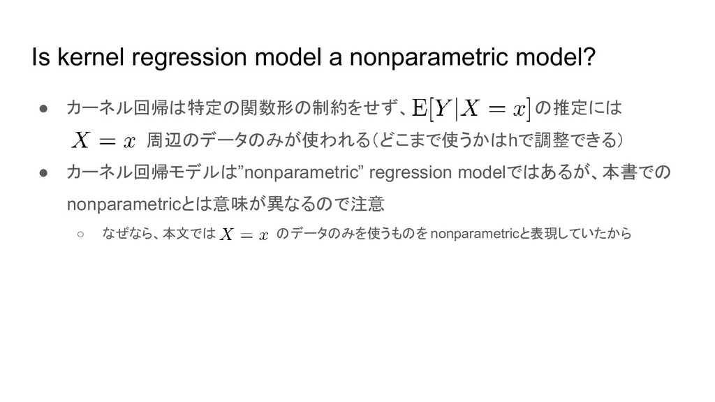 Is kernel regression model a nonparametric mode...