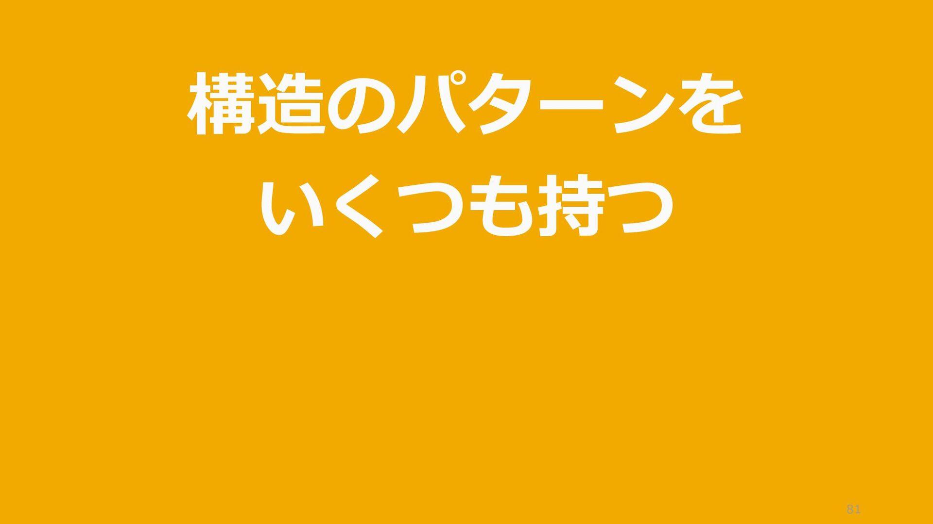 原因分析:コーザリティ分析 (Causal Analysis) 近くに知り合いがいなかったり、...