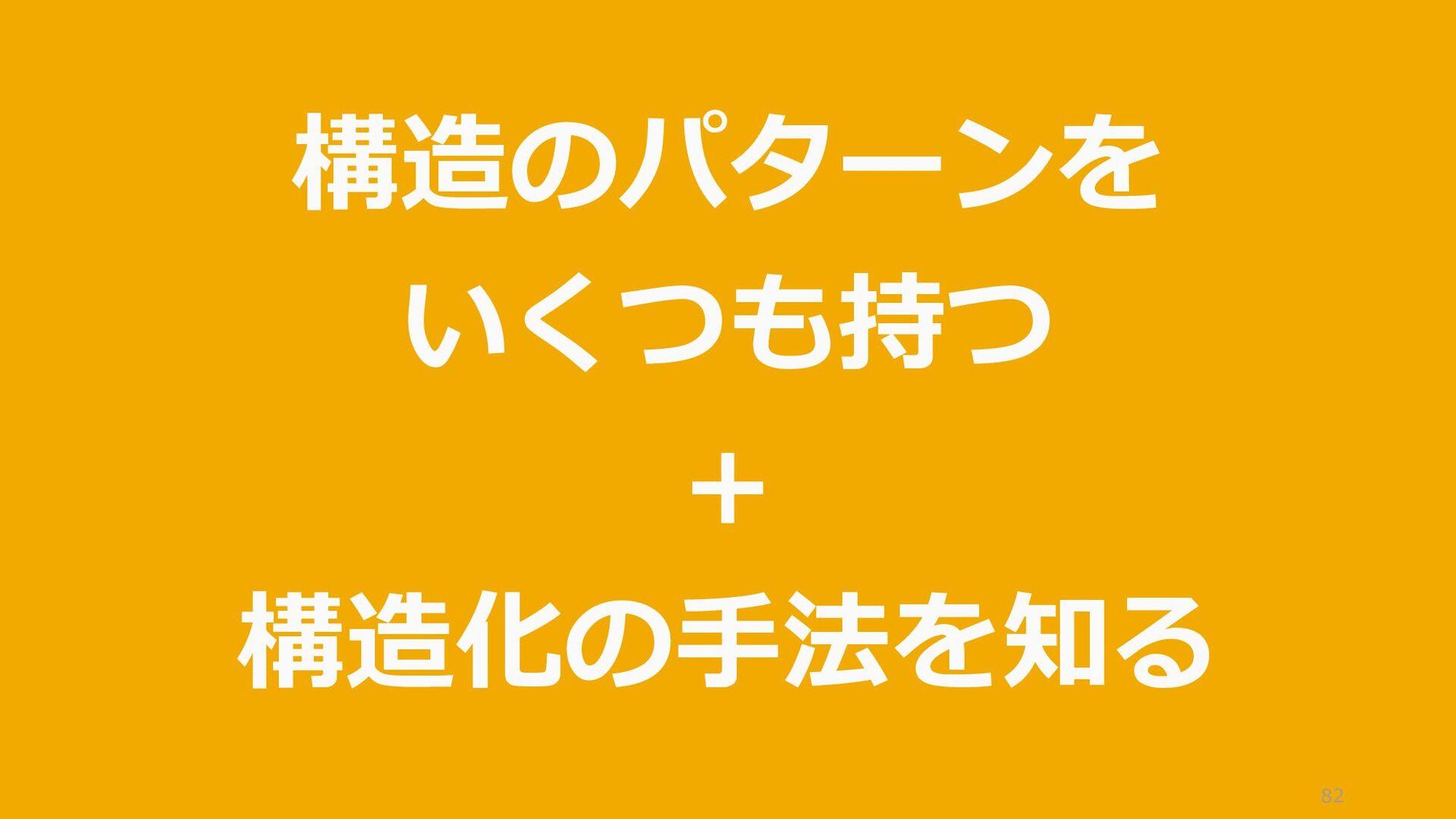 原因分析:コーザリティ分析 (Causal Analysis) そもそも友達がいない、少ないと...