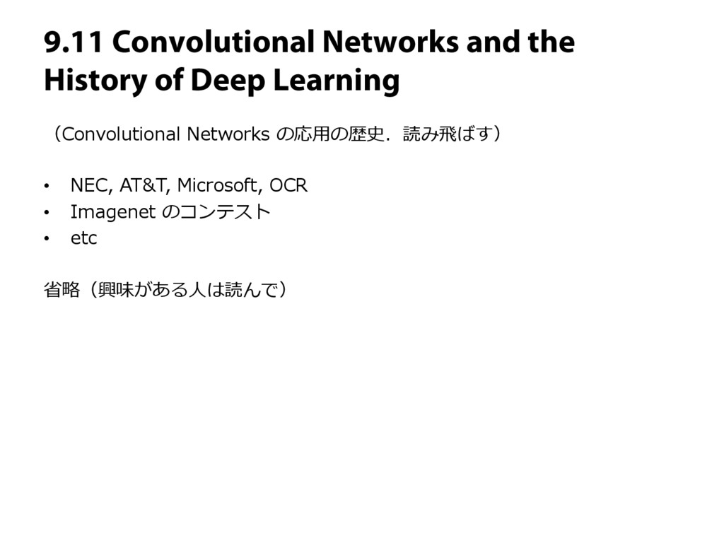 9.11 Convolutional Networks and the History of ...