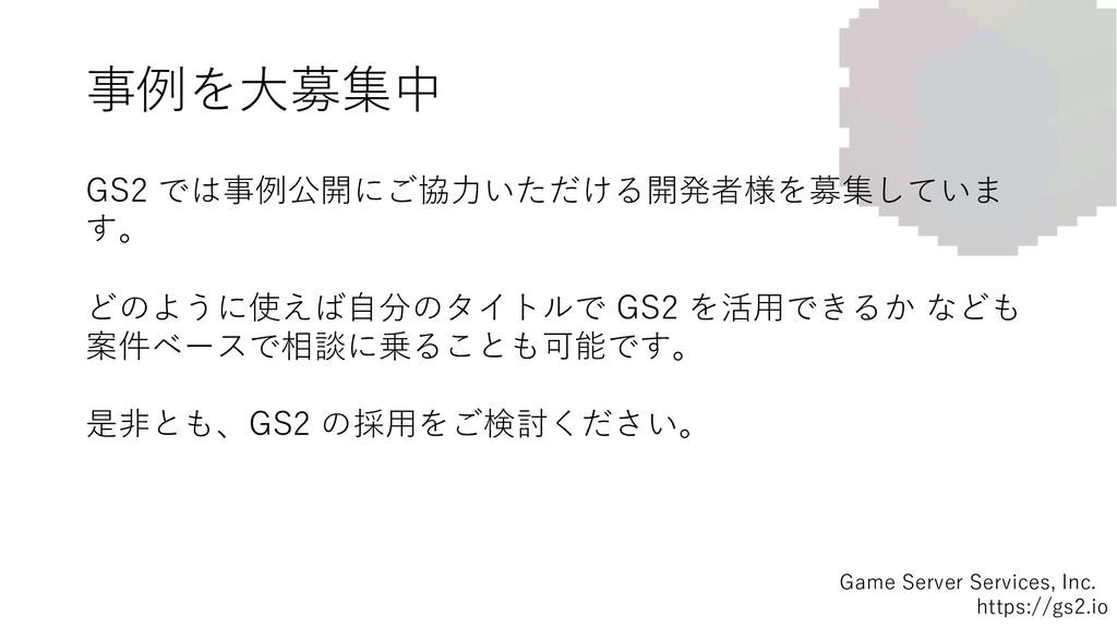 S sgm G a v p tSsg I c: er G S G I G h oG i S n...